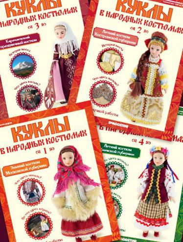 Барби вязаные костюмы для кукол барби